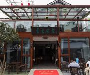 Photo of the hotel Lvyin Hotel - Hangzhou