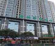 Photo of the hotel GreenTree Inn Huaian East Jiankang Road Wanda Plaza Business Hotel