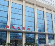 Photo of the hotel Jinan Railway Hotel
