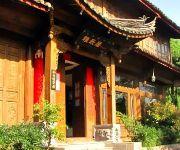Photo of the hotel Yaleju Courtyard Inn - Lijiang