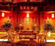 Photo of the hotel feicuiwanInn - Lijiang