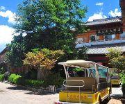 Photo of the hotel Hansange Hotel - Lijiang