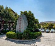 Photo of the hotel Jia Li Da Hotel - Lijiang