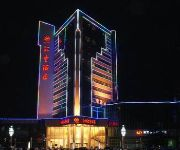 Photo of the hotel Huifeng Hotel - Linzhou