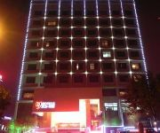 Photo of the hotel 洛阳大为玖朝酒店(洛龙店)
