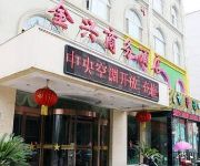 Photo of the hotel Jinxing Business Hotel - Luoyang