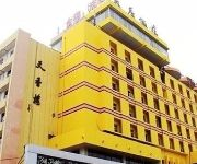 Photo of the hotel Tianxiang Hotel - Luoyang