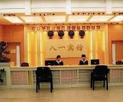 Photo of the hotel Bayi Hotel - Luoyang