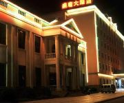 Photo of the hotel Sheng Tang Hotel - Luoyang
