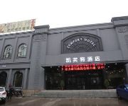 Photo of the hotel Kaifute Hotel Zhouwangcheng Plaza