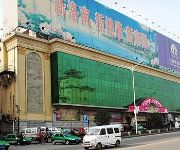 Photo of the hotel New Jianlong Hotel - Luoyang