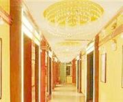 Photo of the hotel Hongquan Hotel - Luoyang