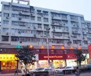Photo of the hotel Qingmu Hotel Jie Fang RD Railway Station(Chinese only)