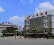 Photo of the hotel Tiancheng Hotel - Ningbo