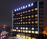 Photo of the hotel Century Shengye Zhongyuan Hotel - Ningbo