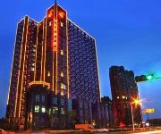 Photo of the hotel Ningbo Shounan Hotel