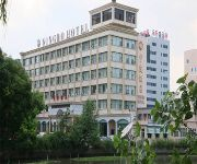 Photo of the hotel Ningbo Hotel