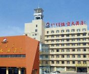 Photo of the hotel Hengxin Hotel