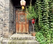 Photo of the hotel Tianyuan Pingyao Kui boutique Inn