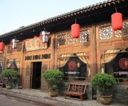 Photo of the hotel Pingyao Yiguan Hotel