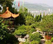 Photo of the hotel Qiandao Lake Xiyuan Hotel
