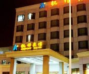 Photo of the hotel Qingdao Airport Hotel