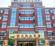 Photo of the hotel Zhangjiagang Hotel