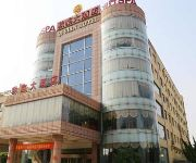 Photo of the hotel Qingdao Qiulin Hotel