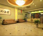 Photo of the hotel Qingdao Zijing Hotel