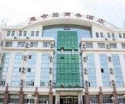 Photo of the hotel Huiheju Business Hotel - Tsingtao