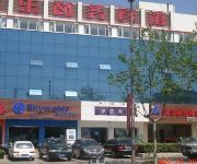 Photo of the hotel Jingdezhen Largos Hotel