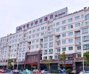 Photo of the hotel Hua Rong Business Hotel - Hangzhou