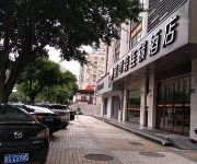 Photo of the hotel Rest Motel Hotel Rui'an Zhongtong Branch