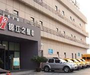 Photo of the hotel Jin Jiang Inn FengXian NanQiao