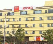 Photo of the hotel Home Inn Hongqiao Airport Huqingping Road - Shanghai