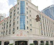 Photo of the hotel Yi Jia Ren Hotel - Shanghai
