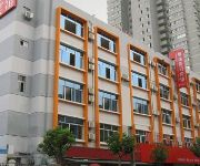 Photo of the hotel Shanghai Yandang Holiday Hotel