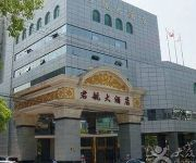 Photo of the hotel Zhejiang Jindu Hotel