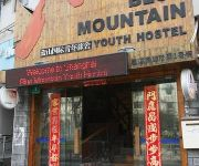 Photo of the hotel Shanghai Blue Mountain Youth Hostel