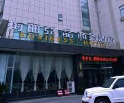 Photo of the hotel Meliyajing Business Hotel