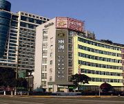 Photo of the hotel Crystal Island Entertainment Club - Shanghai
