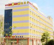 Photo of the hotel Shanghai Home Inn - Expo Park