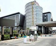 Photo of the hotel 丽豪国际大酒店(上海国际旅游度假区浦东机场店)