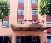 Photo of the hotel Shanghai Happy Hotel