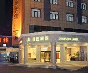 Photo of the hotel Chuan Sha Hotel - Shanghai