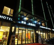 Photo of the hotel Gold Coast Hotel - Zhoushan