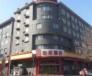 Photo of the hotel Home Inn