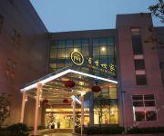 Photo of the hotel Scholars Xinhu Hotel Suzhou