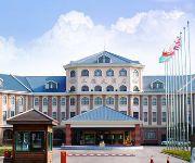 Photo of the hotel Suzhou San Teh Hotel