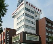 Photo of the hotel Tianlefang City Hotel - Tai'an